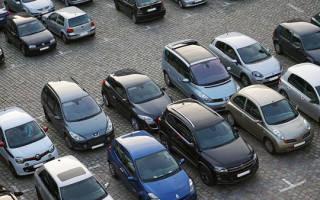 Юр лицо продает автомобиль физическому лицу документы