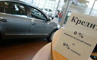 Можно ли вернуть страховку жизни по автокредиту