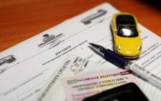 Утерян договор купли продажи автомобиля как восстановить