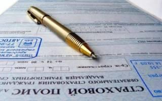 Вписывание в страховку ОСАГО других лиц
