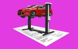 Как самостоятельно продать автомобиль документы