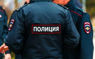 Последствия неуплаты административного штрафа в установленный срок