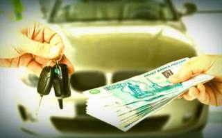 Можно ли продать залоговый автомобиль