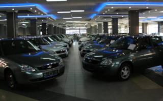 Стоит ли продавать машину через автосалон