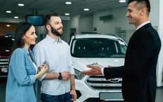 Нужны ли права при покупке автомобиля