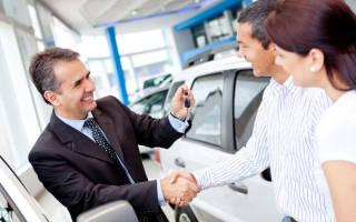 Как оформить автомобиль при покупке с рук