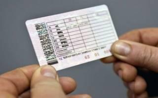 Уменьшение срока лишения водительских прав