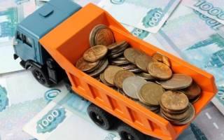 Оплата госпошлины за регистрацию автомобиля в ГИБДД