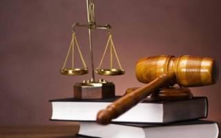Как в суде доказать что я прав