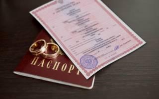 Замена прав по смене фамилии перечень документов