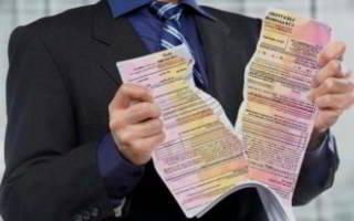 Какие документы нужны для расторжения договора ОСАГО