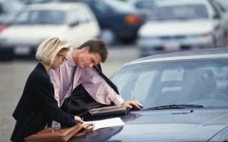 Продать машину по доверенности последствия